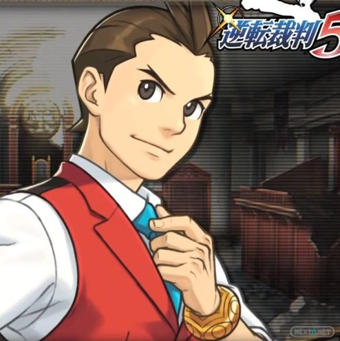 1307-22 Phoenix Wright - Ace Attorney 5 Apollo Justice