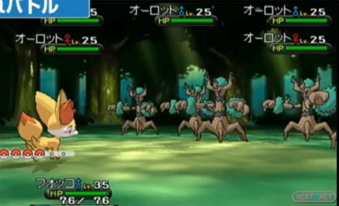1307-31 Pokémon X - Y tráiler