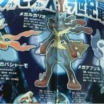 """La revista CoroCoro viene cargada de info de Pokémon X – Y: Nuevas criaturas, las formas """"Mega"""", scans, etc."""