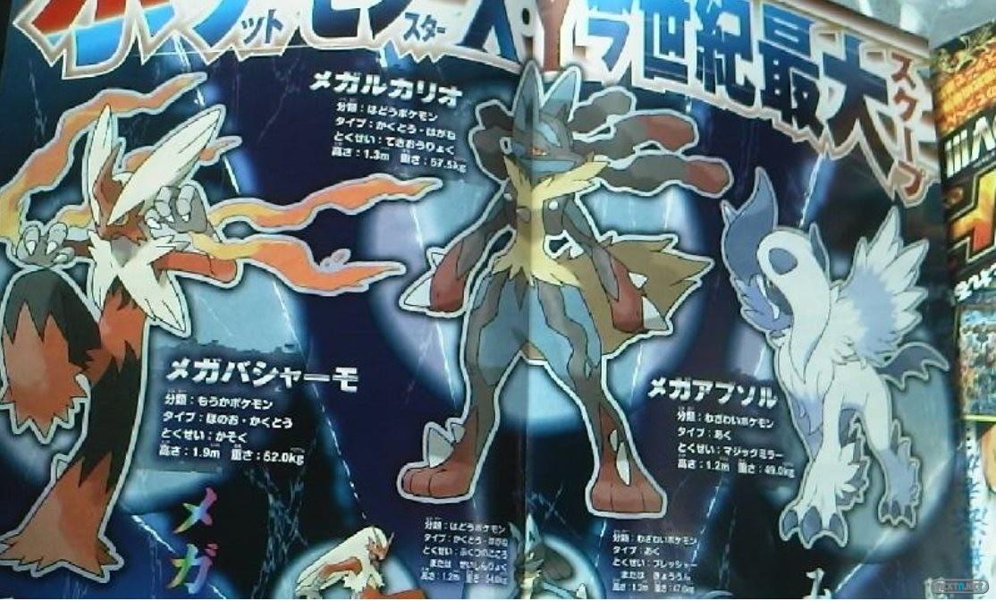 1308-08 Pokémon X - Y scan CoroCoro 03