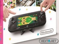 1308-29 Wii Party U base GamePad