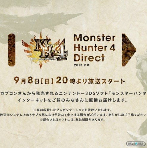 1309-06 Monster Hunter 4 Direct