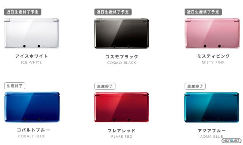 1309-13 3DS retiradas japón