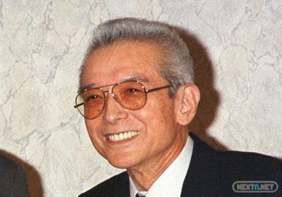 1309-19 Hiroshi Yamauchi