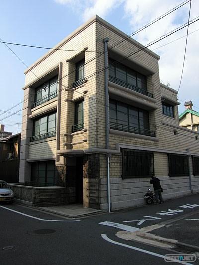 Primera oficina de Nintendo en Japón 1889
