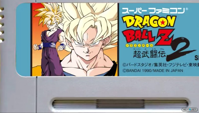 1310-22 Dragon Ball Z 2 Super NES