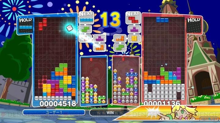 1310-28 Puyo Puyo Tetris 01