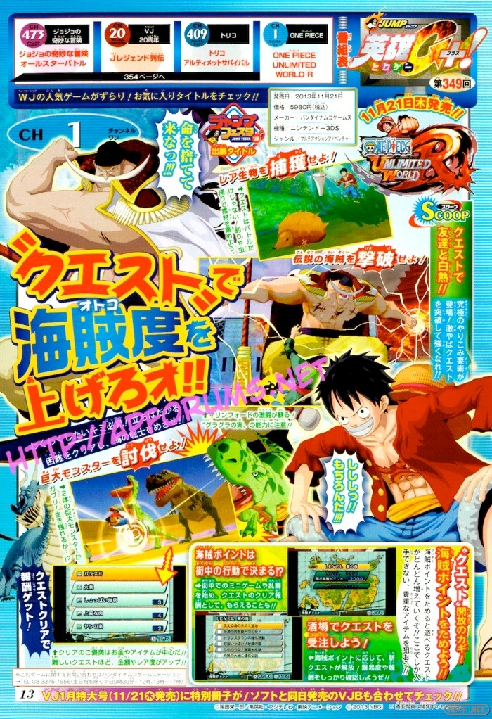 1310-29 One Piece Unlimited World Red