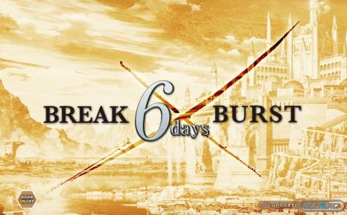 1311-05 Break Burst nuevo juego Namco Bandai