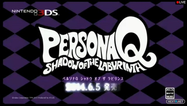 1311-24 Persona Q Shadow of the Labyrinth