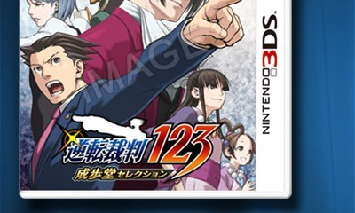 1401-23 Ace Attorney 123 Wright Selection boxart