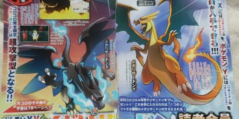 1402-14 Pokémon Diance CoroCoro 03