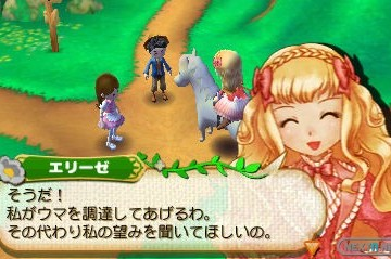 1403-05 Harvest Moon Connect to a New Land 3DS 20