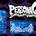 Vistazo en vídeo a más de una hora de Persona Q: Shadow of the Labyrinth. Además, ¡imagen del modelo de 3DS XL!