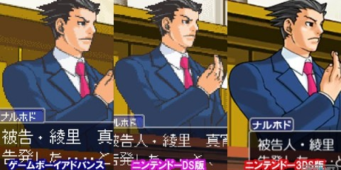 1403-20 Ace Attorney 1-2-3 01
