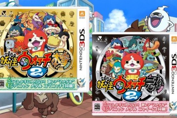 1404-15 Yokai Watch 2