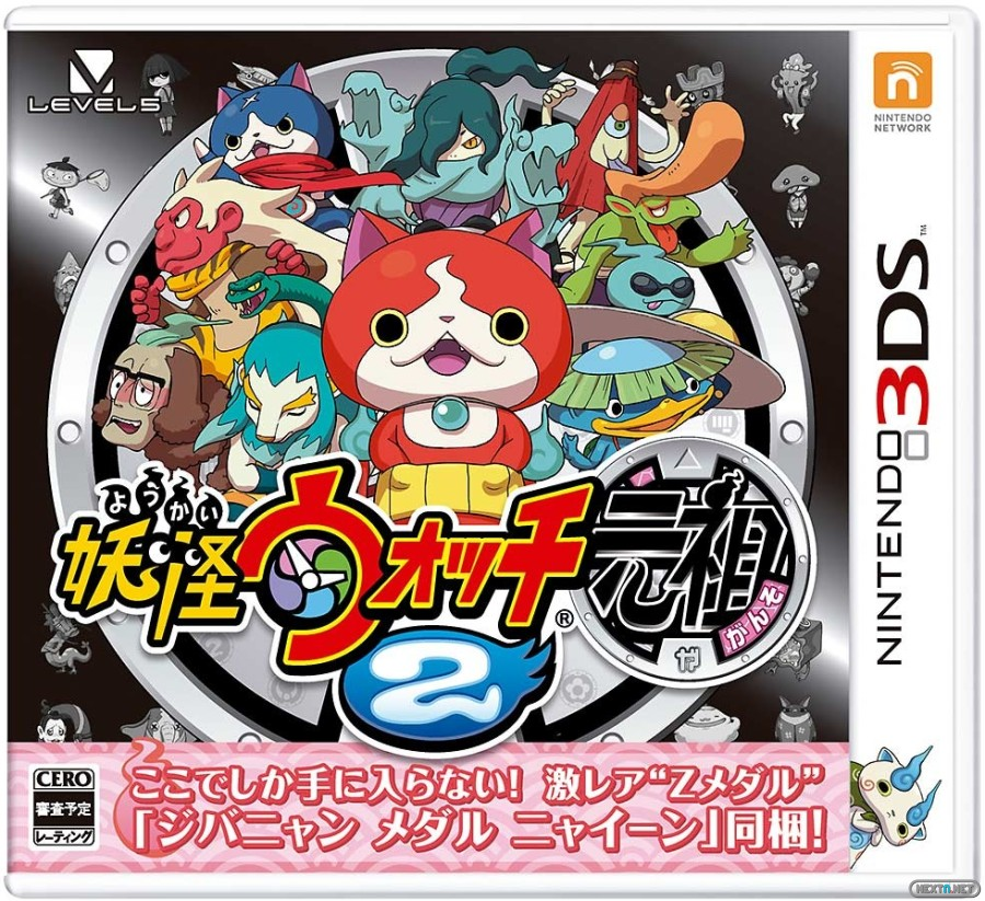 youkai watch 2 nintendo direct summary the town featured in the original game also returns but this time allows the players to travel around via train as they hunt for new youkai and interact