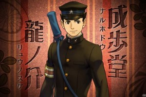 1404-24 The Great Ace Attorney 01