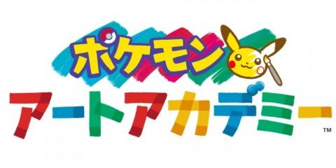 1404-30 Pokémon Art Academy
