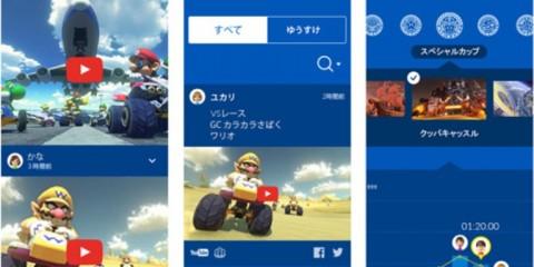 1405-08 Aplicación smartphone Mario Kart