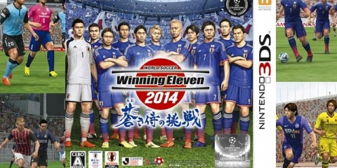 1405-27 World Soccer Winning Eleven 2014 Aoki Samurai no Chousen portada