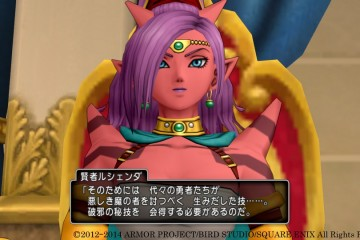 1405-30 Dragon Quest X 2.2 10
