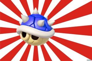 1406-04 Bandera Japón Caparazón