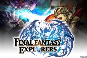 1406-17 Final Fantasy Explorers