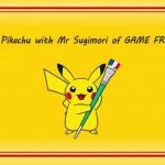 ¿Quieres aprender a dibujar a Pikachu? Ken Sugimori te enseña en este nuevo vídeo de Pokémon Art Academy.