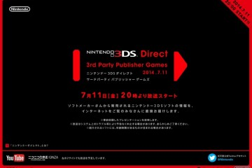 1407-10 Nintendo Direct 11-07-14 JAP