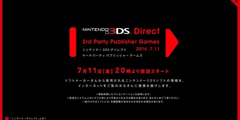 1407-10 Nintendo Direct 11-07-14 JAP