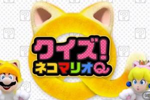 1407-17 Neko Mario Time 1