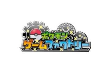 1407-27 Pokémon Game Factory