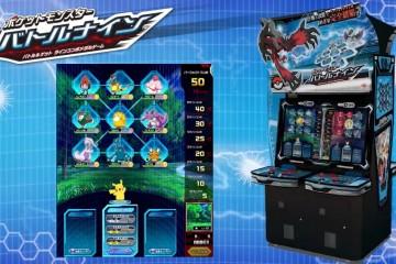 1407-31 Pokémon Battle Nine