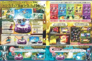 1408-10 Kamen Rider SummonRide 02
