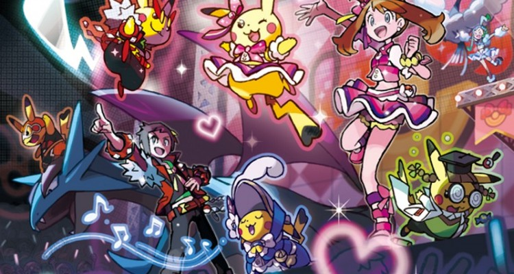 1408-10 Pokémon Pikachu Concursos