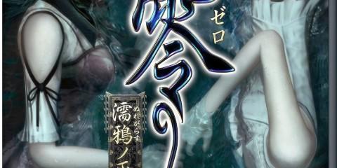 1408-23 Fatal Frame The Black Haired Shrine Maiden boxart