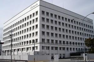 1408-30 Oficinas Nintendo Japón