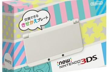 1409-04 New 3DS blanca boxart