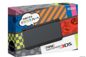 1409-04 New 3DS boxart