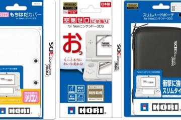 1409-17 Accesorios New 3DS Hori