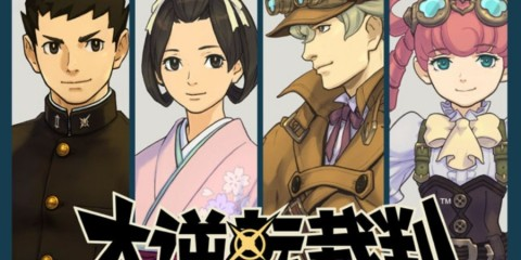1409-18 The Great Ace Attorney 01