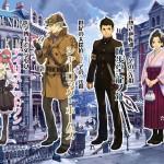 [TGS'14] Nuevo vídeo con 9 minutos de jugabilidad de The Great Ace Attorney. ¡Elemental, querido Ryuunosuke!