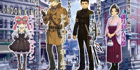 1409-18 The Great Ace Attorney 02