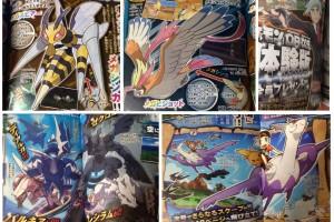 1410-10 CoroCoro Pokémon Mega