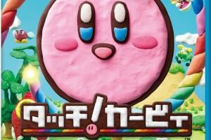 1411-12 Kirby y el Pincel Arcoíris boxart Wii U