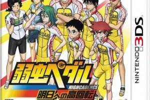 1411-20 Yowamushi Pedal Highcadence Boxart