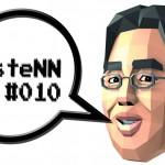 ListeNN-010 ¿Mario en Brain Training? ¿El Dr. Kawashima te escucha?