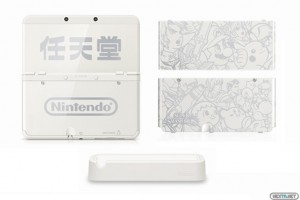 1501-06 New 3DS Embajador