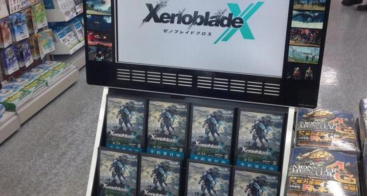 1501-24 Xenoblade Chronicles X boxart